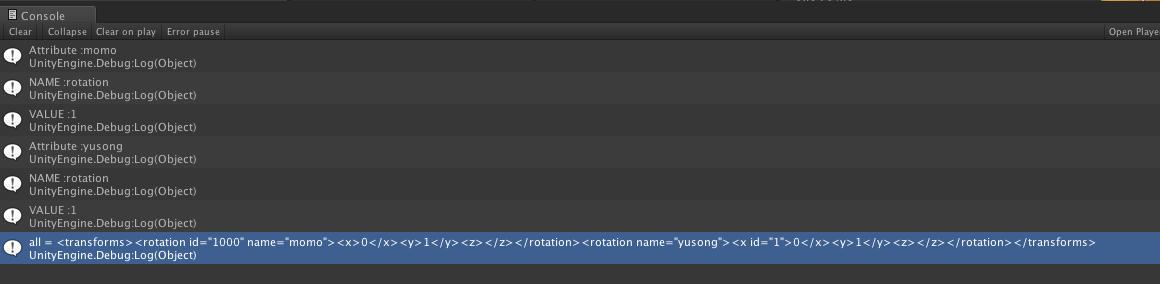 使用 C#合成解析XML与JSON - 第2张    u3d8技术分享