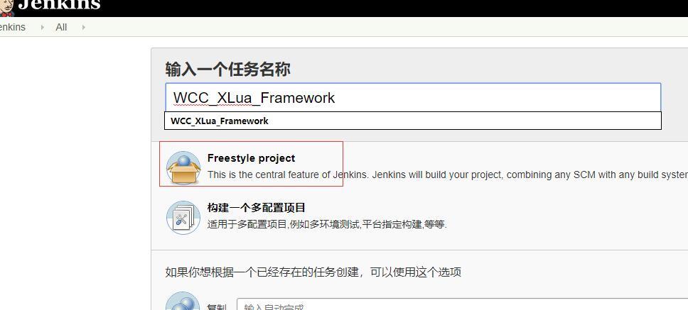Unity使用Jenkins实现自动化打包 - 第1张  | u3d8技术分享