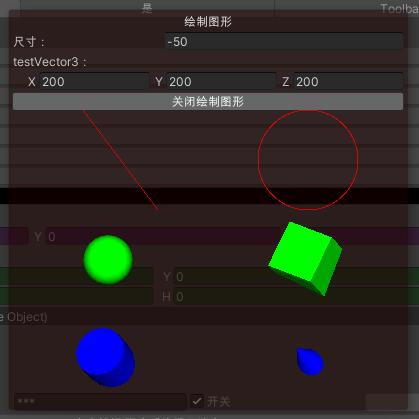 Unity编辑器Editor常用命令 - 第3张    u3d8技术分享
