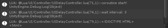 xLua调用Unity协程Coroutine工作 - 第1张  | u3d8技术分享