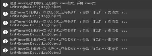 封装Timer计时器 - 第1张  | u3d8技术分享