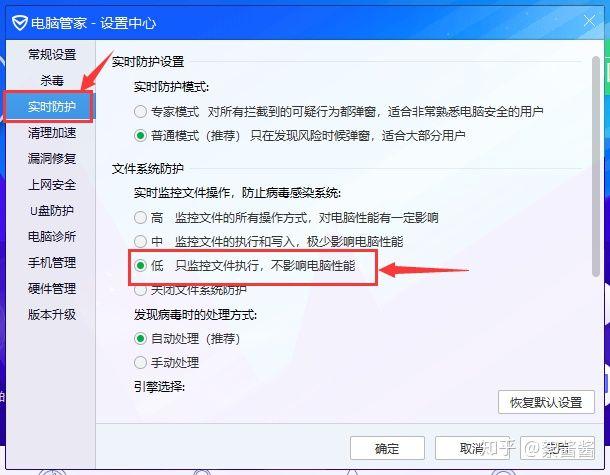 Unity解决无法拷贝Assembly-CSharp.dll类库的错误 - 第1张  | u3d8技术分享